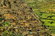 تصاویری زیبا از روستای تاریخی ژیوار در کردستان / فیلم