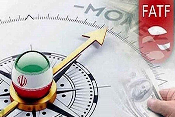 حزب ندای ایرانیان خواستار تصویب FATF در مجمع تشخیص شد
