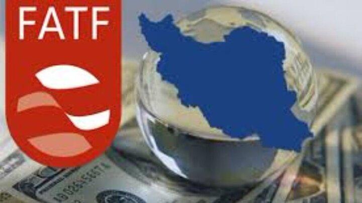 پیشنهادات طرح شده در خصوص FATF در جلسه آتی مجمع بررسی میشود