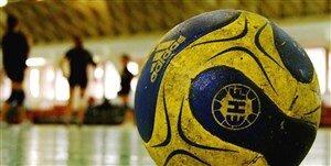 میزبانی ایران از مسابقات هندبال قهرمانی مردان آسیا