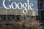 ایرانیان در اردیبهشت ۱۴۰۰ در گوگل به دنبال چه بودند؟ / عکس