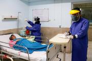 در پیک چهارم کرونا افراد با داشتن چه علائمی به مراکز درمانی مراجعه کنند؟