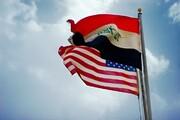 تلاش عراق برای تحکیم مناسبات با آمریکا