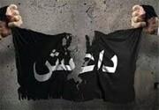 کشته شدن ۶۰ تروریست داعشی در عراق