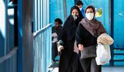 کدام مشاغل در تهران تا ۳۰ فروردین تعطیل هستند؟ /جدول