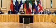 استقبال آلمان از مذاکرات هستهای در وین