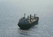 جدیدترین خبرها از انفجار کشتی ایرانی در دریای سرخ
