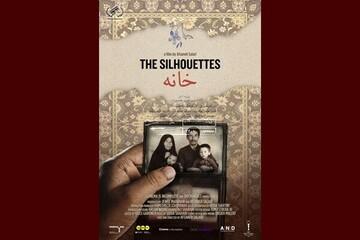 جایزه ۵ هزار دلاری جشنواره فیلم آمریکایی به یک ایرانی رسید