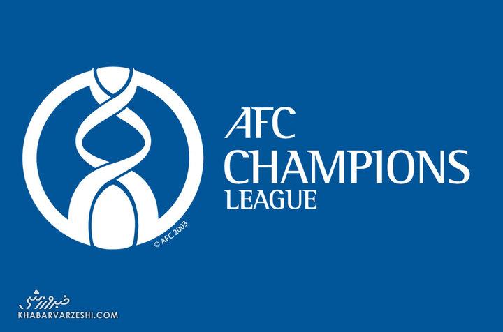 تغییر ساعت مسابقات استقلال در لیگ قهرمانان آسیا