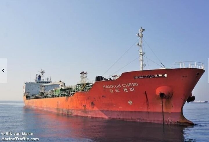 کره جنوبی از احتمال آزادسازی نفتکش توقیف شده استقبال کرد