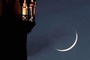 اول ماه رمضان سال ۱۴۰۰ چندم فروردین است؟