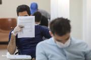 حذفیات محتوای کتابهای درسی برای کنکور ۱۴۰۰ اعلام شد