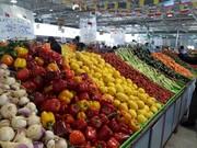 قیمت میوههای نوبرانه فصل بهار