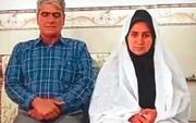 دختر و پسری لرستانی بعد از ۳۲ سال با هم ازدواج کردند!/ عکس