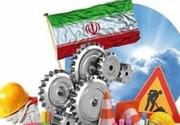 جزییات تعطیلی مشاغل در تهران طی دو هفته آینده