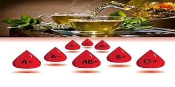 نوشیدنی مناسب برای هر گروه خونی چیست؟
