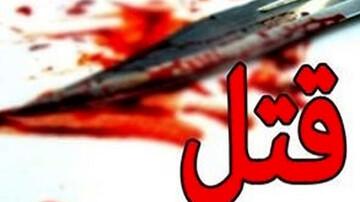 «قتل» عاقبت جواب رد به خواستگار شد
