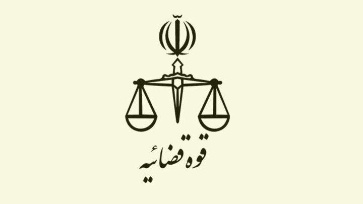 دادستان کل کشور تغییر میکند؟
