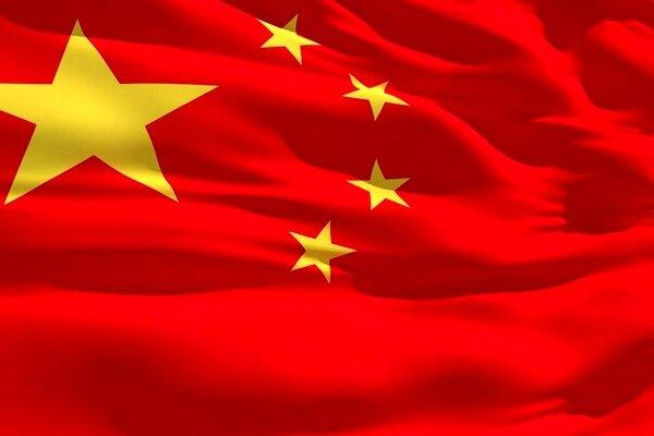 چین: آمریکا باید شروطایران را اجرایی کند
