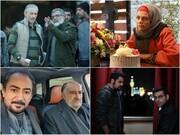 تلویزیون در رمضان ۱۴۰۰ چه سریالهایی پخش میکند؟