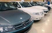 گرانی ۱ تا ۱۱ میلیونی قیمت خودرو در سومین هفته فروردین/ جدول قیمت