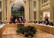دومین نشست کمیسیون مشترک برجام پایان یافت/ توافق جهت ادامه گفتوگوهای تخصصی