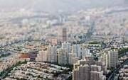 رشد قیمت مسکن در تهران متوقف شد؟
