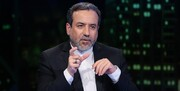ایران غنیسازی ۶۰ درصدی اورانیوم را آغاز کرد