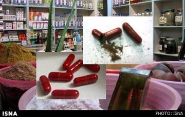 داروهای لاغری عطاریها دارای ترکیبات شیشه و مت امفتامین است!
