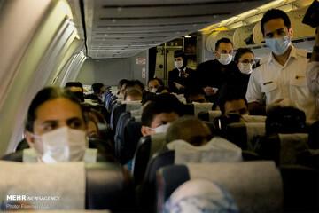 ماجرای مسافران سرپایی در یک پرواز داخلی چه بود؟