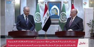 وزیر امور خارجه عراق با دبیرکل اتحادیه عرب دیدار کرد