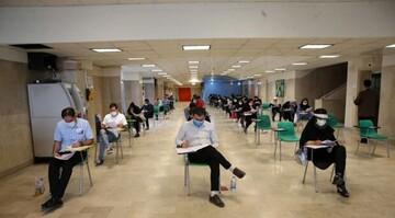 لغو آزمونهای بینالمللی زبان به دلیل شرایط حاد کرونا