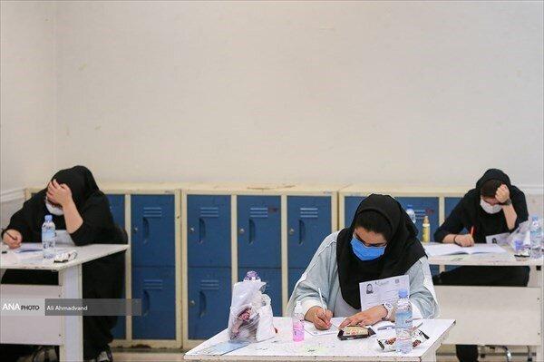 زمان دقیق برگزاری آزمون ارشد پزشکی مشخص شد