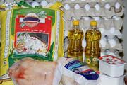 نرخ مصوب برنج، گوشت و شکر برای ماه رمضان/ عرضه کالاها با تخفیف خواهد بود