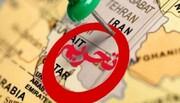 اقتصاد ایران در انتظار یک خبر خوش از کره جنوبی یا وین