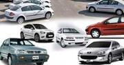 خبر مهم درباره تغییر قیمت کارخانهای خودرو