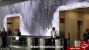 نمایی از آبشار زیبای ۱۰۷ فوتی داخل یک ساختمان / فیلم