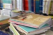 زمان ثبت نام کتابهای درسی ۱۴۰۰ - ۱۴۰۱ مشخص شد