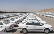 چگونگی تعیین قیمت خودرو در سال ۱۴۰۰ اعلام شد