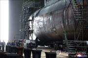آمادگی کره شمالی برای رونمایی از یک زیردریایی ۳ هزارتنی