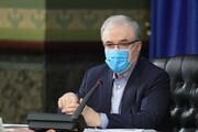 پیش بینی وزیر بهداشت از وضعیت کرونا در کشور برای هفته آینده /فیلم