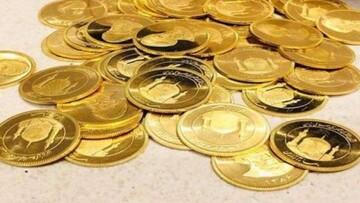 سکه و طلا گران شدند/ قیمت انواع سکه و طلا ۲۵ فروردین ۱۴۰۰