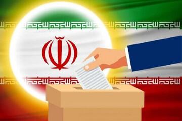 اعلام تقویم انتخابات ریاستجمهوری ۱۴۰۰
