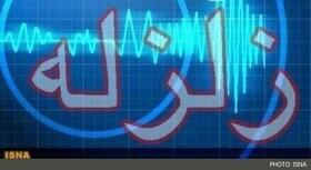 وقوع زلزله ۴ ریشتری در رابر کرمان