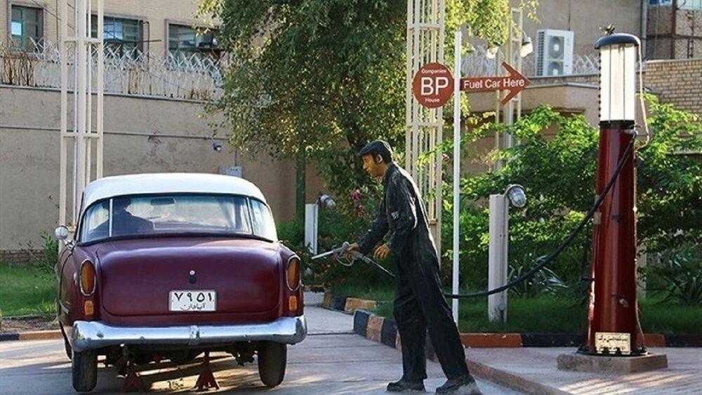 تصاویر قدیمی و کمتر دیده شده از پمپ بنزین های ایرانی در گذشته