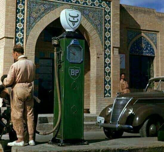 تصویری از پمپ بنزین های قدیم