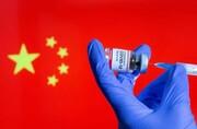 راهکار عجیب چین برای افزایش اثربخشی واکسنهای کرونا