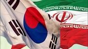 برنامهای برای دیدار روحانی با نخستوزیر کره جنوبی در نظر گرفته نشده است