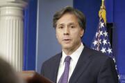 وزیر خارجه آمریکا به بروکسل میرود