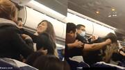 کتک کاری شدید دو زن در هواپیما / فیلم